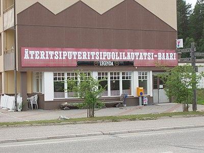 핀란드의 흔한 주점.