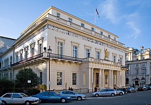 Athenaeum Club, London - The Athenaeum Club in 2006 viewed from the south-east