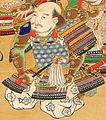 Atsumi Katsuyoshi.jpg
