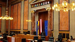 Austrian Parliament Building the Federal Council of Austria.jpg
