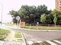 Av. de la Perla - panoramio.jpg