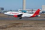 Avianca Airbus A320 N493TA (40154574954).jpg