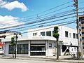 Awa Bank Sumiyoshi Branch.jpg