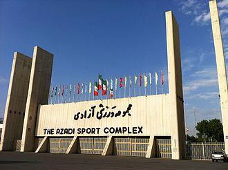 Azadi Sport Complex - Complex main gate