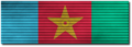 Azerbaijan Ribbon Shadowed.png