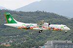 B-17001 ATR 72-600 UNI Air (29646405302).jpg