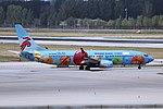 B-5606 - Shenzhen Airlines - Boeing 737-87L(WL) - Summer Universiade Shenzhen (4) Livery - PEK (16843829142).jpg