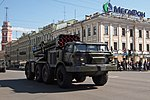 BM-27 Uragan of the Russian Army.jpg
