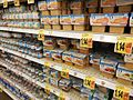 Baby Food Shelves at Kroger.JPG