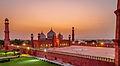 Badshahi Mosque (King's Mosque.).jpg