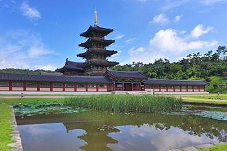 Baekje Historic Areas - Baekje Cultural Land, Buyeo-gun, Chungcheongnam-do
