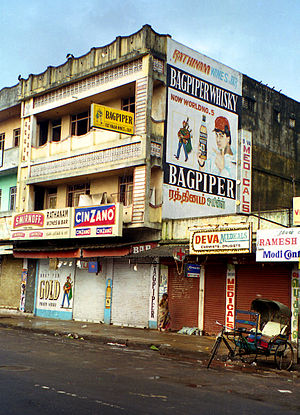 Indian whisky - An advertisement for Bagpiper whisky on a building in Pondicherry
