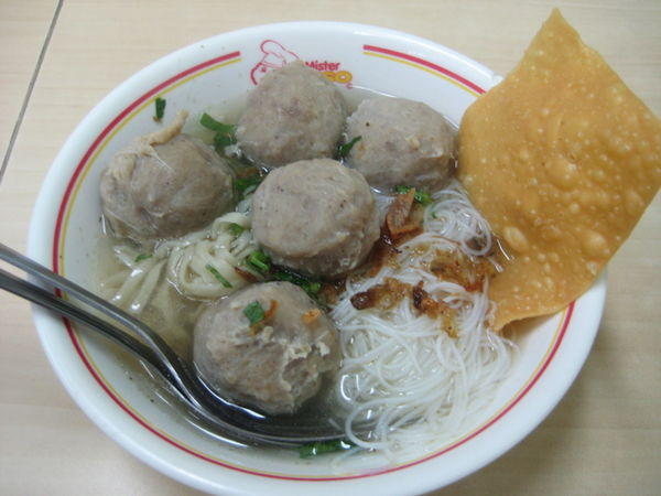 bakso bakso or baso is indonesian meatball or meat paste made from ...