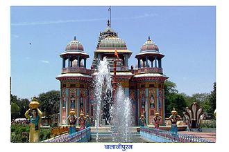 Betul district - Balajipuram temple