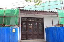 桂林八路军办事处_2012年9月闭馆维修