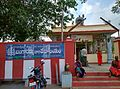 Bangaramma Temple Srikalahasti.jpg
