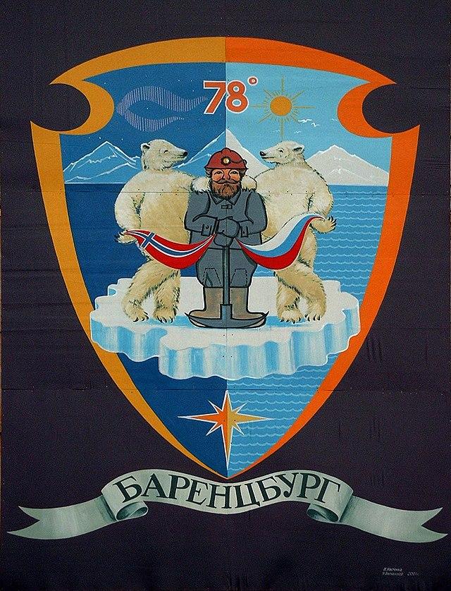https://upload.wikimedia.org/wikipedia/commons/thumb/2/28/Barentsburg_crest.jpg/640px-Barentsburg_crest.jpg