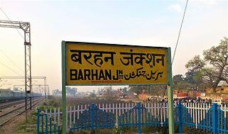 Barhan, Agra Town in Uttar Pradesh, India