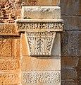 Basilica B detail - Philippi.jpg