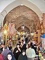 Bazar in Imam Square Esfahan Iran (17) (28329248100).jpg