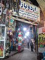 Bazar vakil shiraz7.JPG