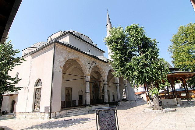File:Begova dzamija (1).jpg - Wikimedia Commons