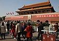 Beijing-Verbotene Stadt-Mittagstor-08-Tiananmen-gje.jpg