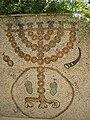 Beit Ben Zvi P8020020.JPG