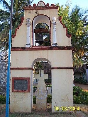 Jean-Antoine Dubois - Image: Bell Tower Abbe Dubois Chapel, Seringapatam