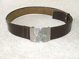 Belt of Soldier of Soviet Army-2