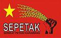 Bendera Serikat Petani Karawang.jpg