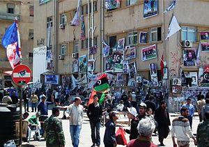Bengasi court square 0824b