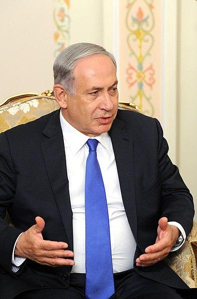 File:Benyamin Netanyahu (22-09-2015).jpg