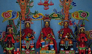 Benzhuism - The Sanxing (Three Star Gods) at a Benzhu temple on Jinsuo Island, in Dali, Yunnan.