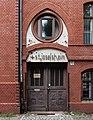Berlin St. Josefsheim Eingang.jpg