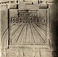 Berlin Weinhaus Rheingold Onyxsaal Pfeilerrelief Rheingold PB.jpg