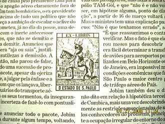 O Estado de S. Paulo - Current symbol of the newspaper.