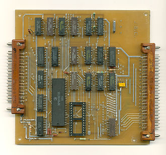 Beta Disk Interface - Soviet clone of Beta Disk Interface