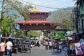 Bhutan gate Jaigaon.jpg