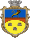 Coat of arms of Bilopillia