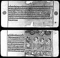 Bilvamangala's Balagopalastuti; folio 35 verso - 36 recto Wellcome L0017125.jpg