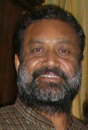 Bimalendra Nidhi - Image: Bimalendranidhi