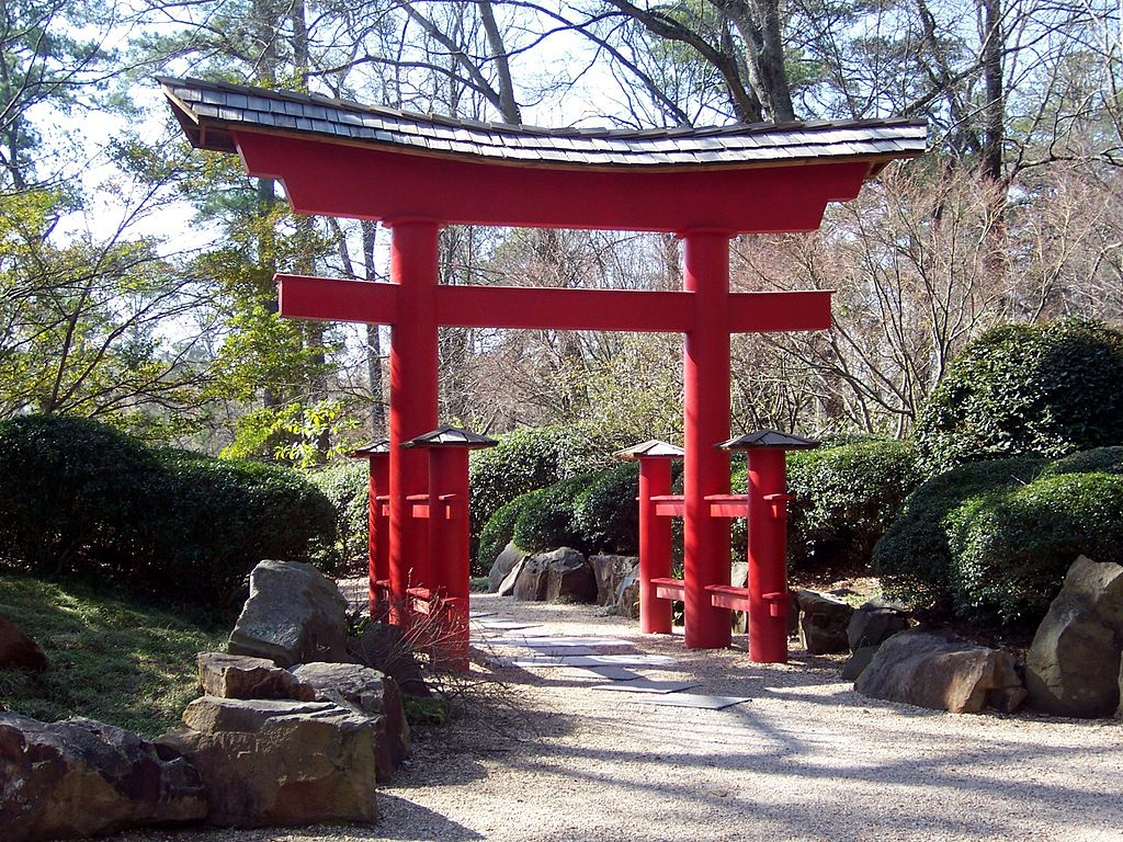 File:Birmingham Botanical Gardens - Japanese Garden Torii ...