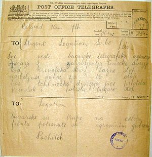 Battle of Bregalnica - Telegram from Pasic to London, about the success of Timok Division suppressing Bulgarian troops in Krivolak. (June 24, 1913)