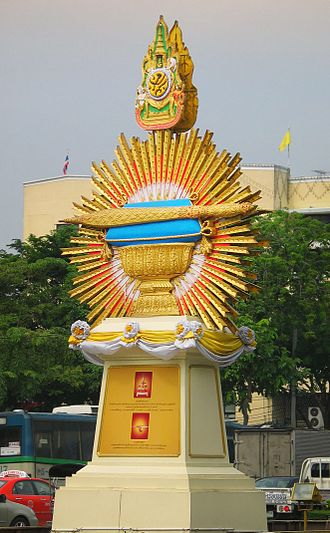 Sword of Victory - The Sword of Victory exhibit on Ratchadamnoen Avenue in Bangkok showing the Royal Thai Regalia in honour of the 60th anniversary of King Bhumibol Adulyadej's ascension to the throne in 2006.