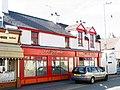 Blas ar India-Taste of India Restaurant, High Street - geograph.org.uk - 439588.jpg