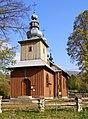 Bodaki, cerkiew św. Dymitra (greckokatolicka) (HB4).jpg