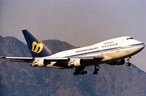 Boeing 747SP-09, Mandarin Airlines AN0193867.jpg