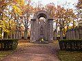 Boelcke-Denkmal in Dessau.jpg