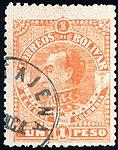 Bolivar 1885 1p Sc54 used.jpg
